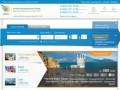 Отдых в России, Украине, Белоруссии, Абхазии 2014 - Онлайн бронирование гостиниц и отелей