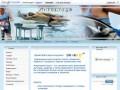 Информационный интернет-портал «Инваспорт Озёрского городского округа» Челябинской области (Челябинская область, г.Озёрск, тел. 89512472996)