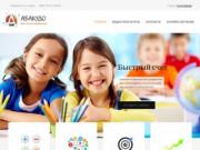 Система счета Абакус - обучение детей в Сыктывкаре