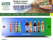 Продукты питания из Китая и Кореи (Россия, Еврейская автономная область, Биробиджан)