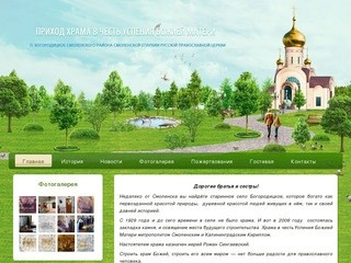 Bogorodizkoe.ru