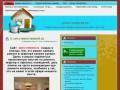 Сайт в помощь тем, кто решил сделать ремонт квартиры своими руками