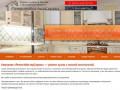 Ремонт кухни. Отделка кухни. | Ремонт кухни. Ремонт и отделка кухни по Москве и Московской области