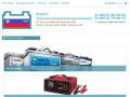 Plus71.ru - Тульская аккумуляторная компания