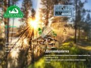 Katelina.ru | Материалы для дома. Великие Луки