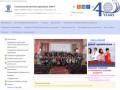 Официальный сайт Технического института (филиала) Северо-Восточного федерального университета