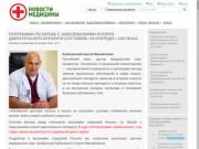 МК Регион - строительство и сопровождение объектов в Ижевске (Россия, Удмуртия, Ижевск)