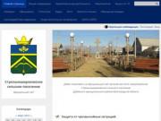 Стрельношироковское сельское поселение Дубовского района Волгоградской области
