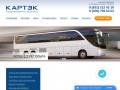 Аренда автомобилей и автобусов с водителем. (Россия, Нижегородская область, Нижний Новгород)