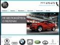 Safauto.ru — САФ АВТО. Автомобили со всего мира в Хабаровске