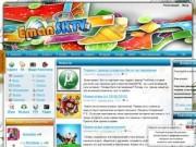 ЕманСКТВ - Социально-информационный портал
