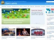 Dvinanews.ru