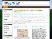 Информационный портал города Камешково