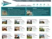 Загородъ - элитная недвижимость, дома и участки на Рублевке и Новой Риге.