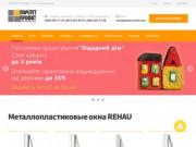 Паритет-профит - Пластиковые окна (Украина, Киевская область, Киев)