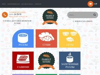 Family Sushi | Доставка суши и роллов на заказ в Южно-Сахалинске
