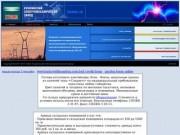 Кушвинский электромеханический завод