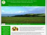 Экологические продукты Угра