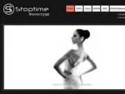 "Фото-студия ""Stoptime"" (г.Брянск, ул. Карла Маркса, Дом 11, Тел:+7 915 539 1636)"