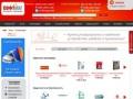 Интернет-магазин лицензионного программного обеспечения СофтМаг (Россия, Московская область, Москва)