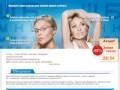 «Нет очкам» - курс коррекции зрения