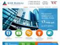 Сайт агентства оценки, предоставляющего услуги на территории Москвы и Московской области (Россия, Московская область, Москва)