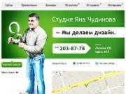 Пермь: Разработка сайтов, баннеров, презентаций