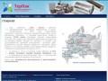 Наша фирма ООО Терпак занимается производством  и продажей термопакетов в г. Переславль-Залесский.