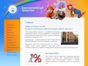 Борисоглебский Трикотаж - Главная - чулочно-носочная фабрика, трикотажные изделия