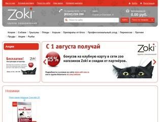 Интернет-магазин. Товары для животных г.Киров