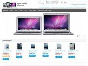 Купить iPhone 5 в Саратове