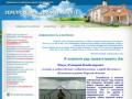 Операции с недвижимостью в гор. Калязине и Калязинском районе Тверской области