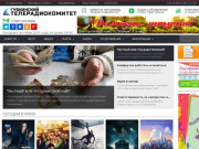 Телерадиокомпания г. Губкин - реклама на радио, тв, газете (Россия, Белгородская область, Губкин)
