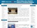 Обзор цен, магазинов и товаров Саранска и Республики Мордовия