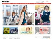 O'STІN - магазин одежды