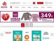 ТЦ Раменское | торгово-развлекательный центр в г. Раменское