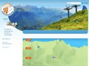 Альпика-Сервис — горнолыжный курорт в Красной Поляне (г. Сочи)
