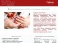 Обучение технике наращивания ногтей и маникюра Catherine в Норильске