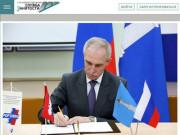 Корпоративная социальная ответственность Ульяновской области