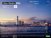 Настройка, видение / создание РК (рекламной кампании) ? Google Реклама (Adwords), Яндекс. Директ. (Россия, Новосибирская область, Новосибирск)