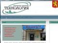 Rektex.ru — Реклама во Ржеве:наружная реклама:реклама на транспорте:Технология