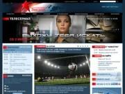 Телеканал «Звезда» (ОАО «ТРК ВС РФ «Звезда»)