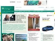 Zakarpattya.net.ua