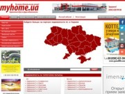 ООО «Май Хоум» - портал недвижимости Крыма и Украины с товарами для дома и полезными ссылками (Крым, г. Симферополь)