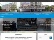 ФГБОУ ВО «КГМТУ» | ФГБОУ ВО «Керченский государственный морской технологический университет»