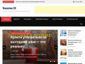 Teplotek24.ru - строительная и техническая теплоизоляция