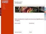 Продажа детской одежды, джинсовой одежды, платьев, носков в г Сафоново