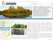 Парк культуры и отдыха г. Колпино :