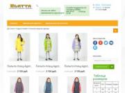 Предлагаем купить детскую одежду дешево в Москве. Тел. 8 (966) 000-29-41. (Россия, Нижегородская область, Нижний Новгород)