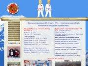 Главная | Спортивный клуб восточных единоборств «БУДО-Искра» в Люберцах - детский спорт, карате